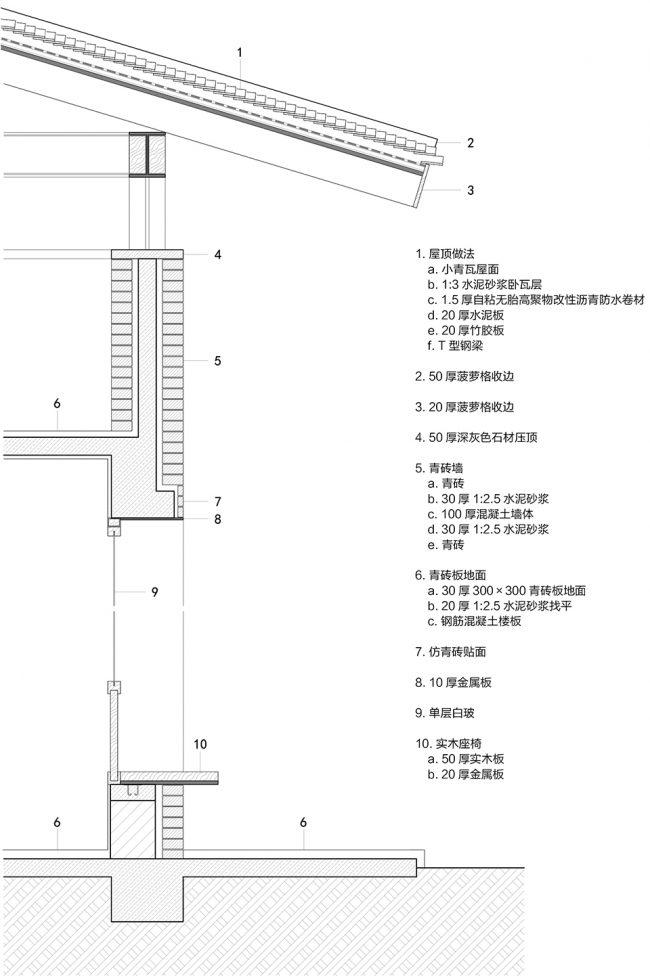 浙江杭州富阳区东梓关村村民活动中心建筑设计/gad