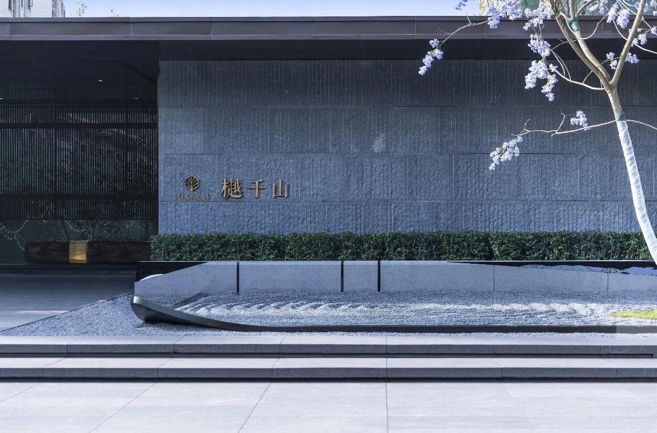 重庆金碧茂樾千山景观设计/道合景观
