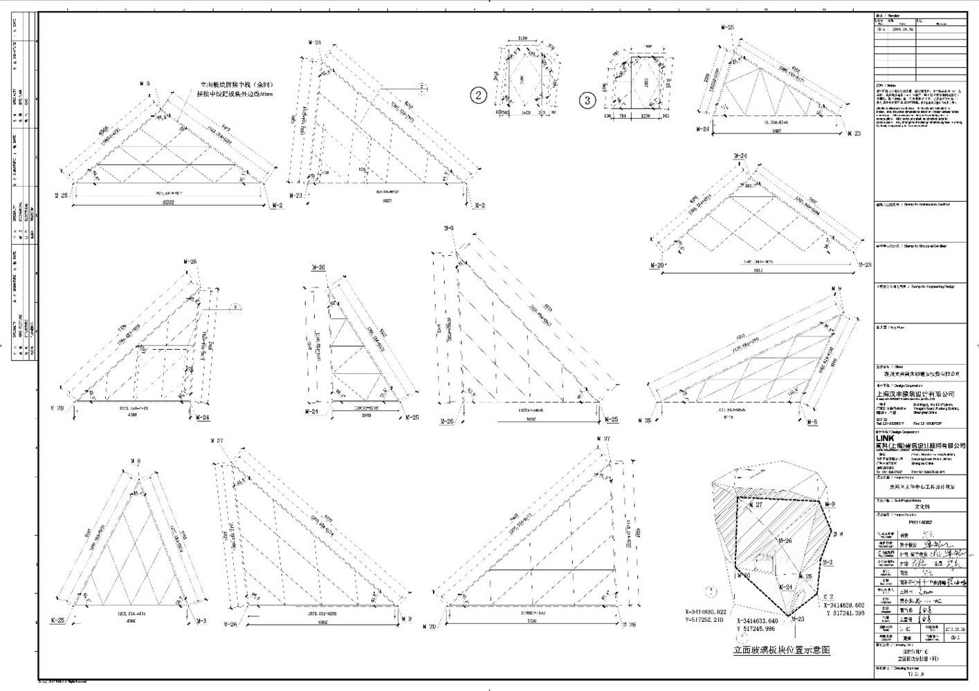 57结构分析.jpg