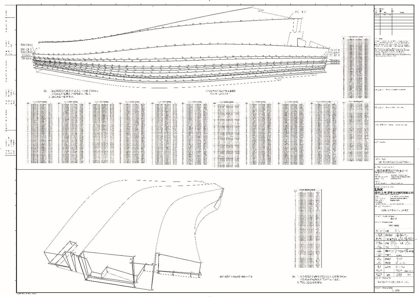 62结构计算.jpg