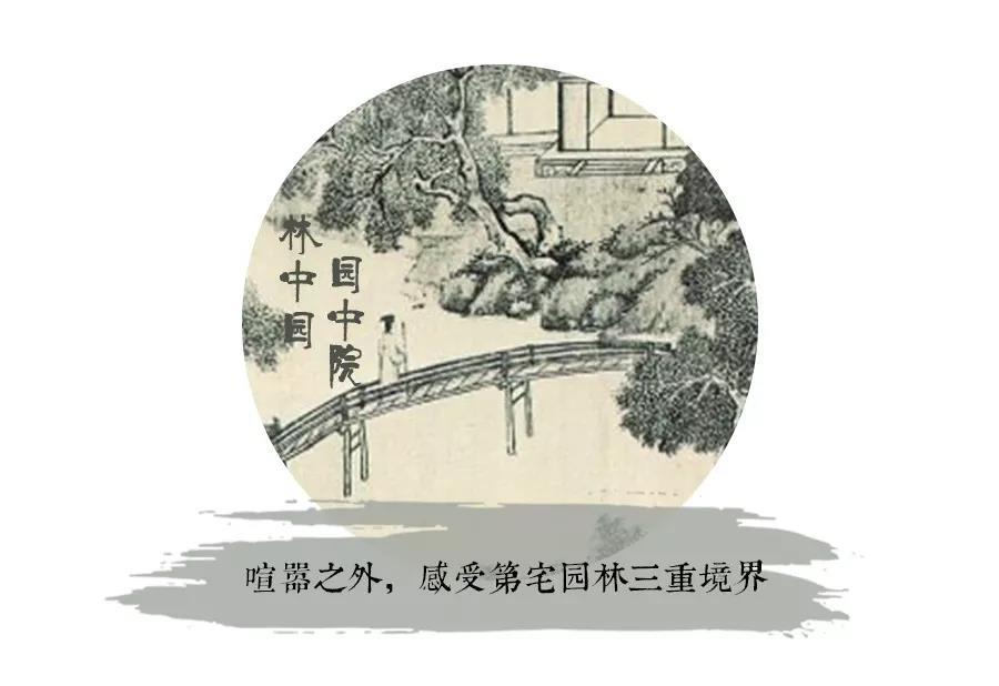 浙江嘉善招商旭辉嘉樾府示范区景观设计/QIDI栖地设计