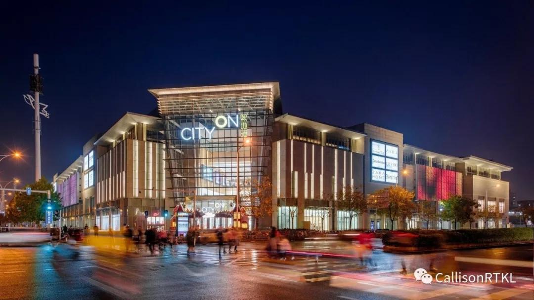 河南郑州熙地港购物中心建筑设计/CallisonRTKL