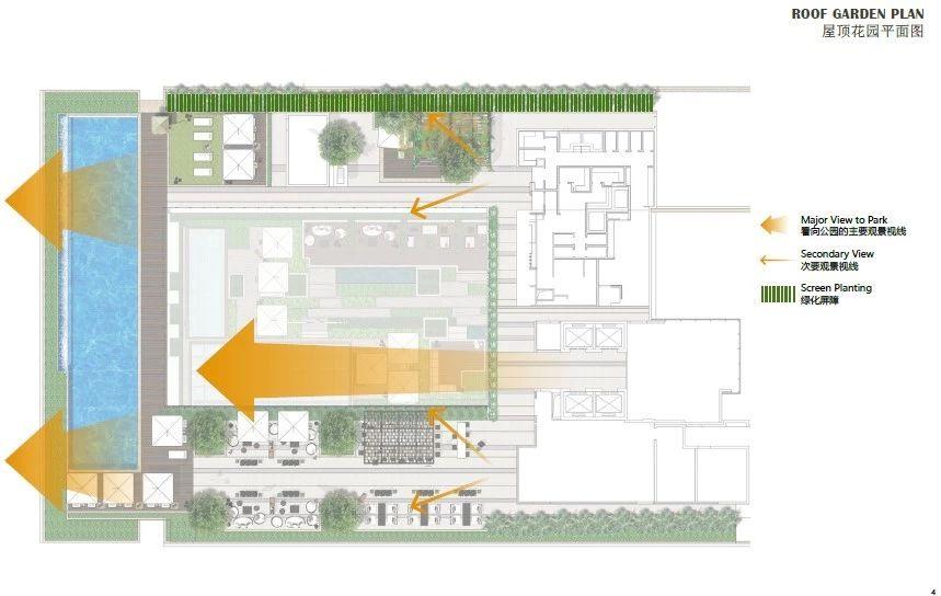 深圳中航辉盛阁国际公寓更新改造设计/普利斯设计