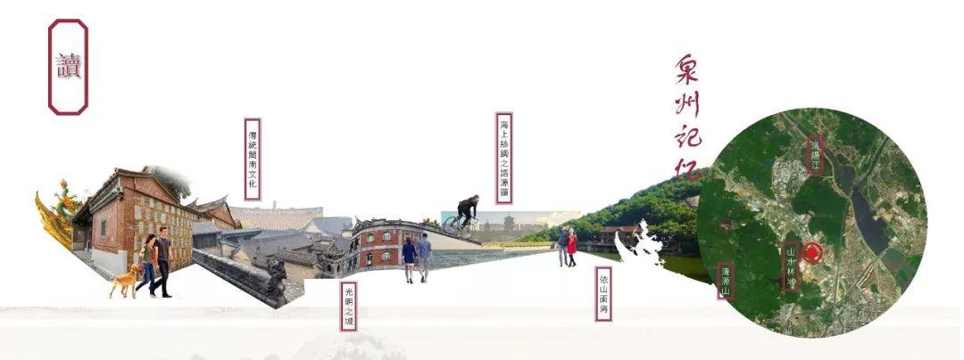 福建泉州南益清源春晓景观设计/ASL阿特森景观