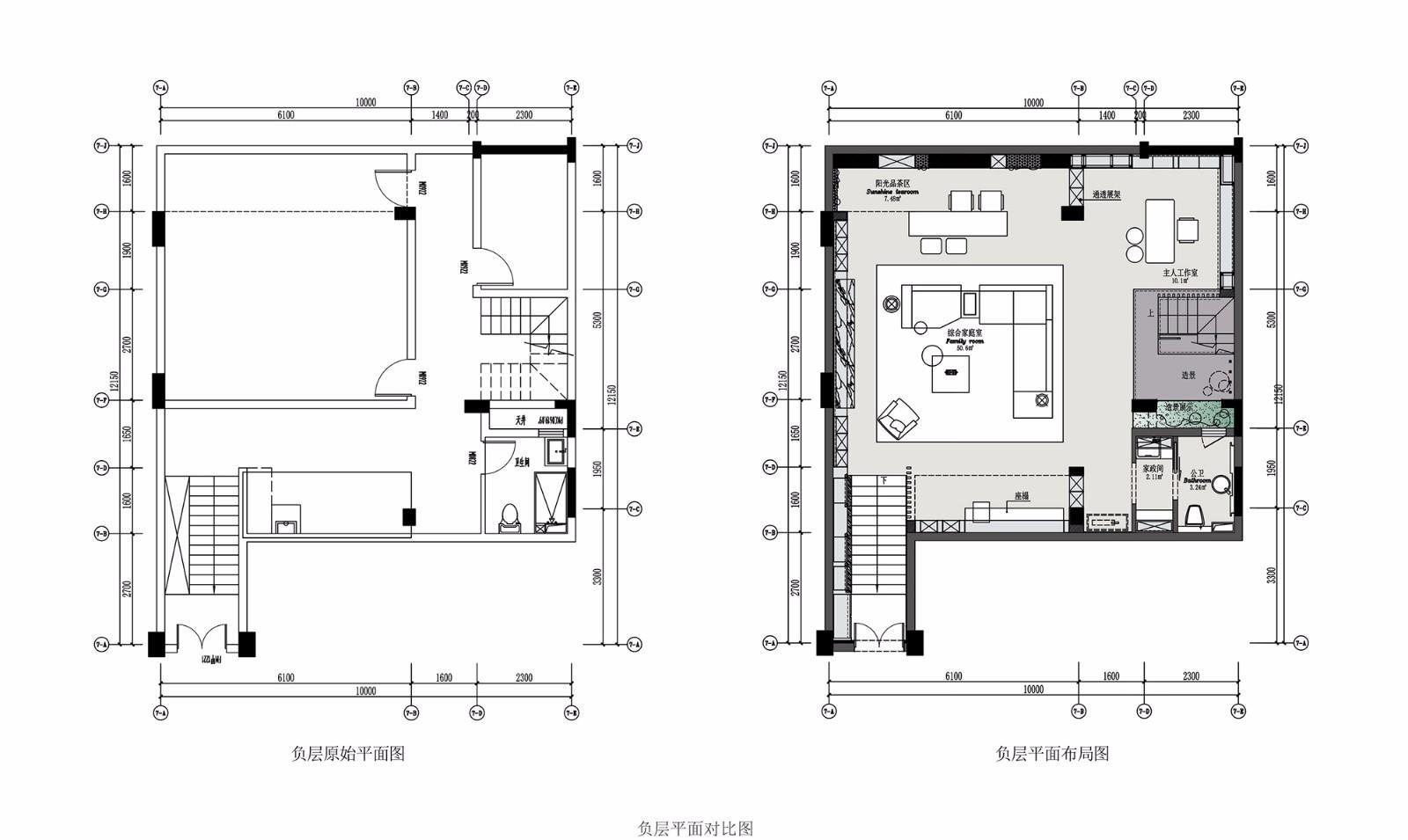 重庆金科御临河合院别墅样板房室内设计/纳沃设计