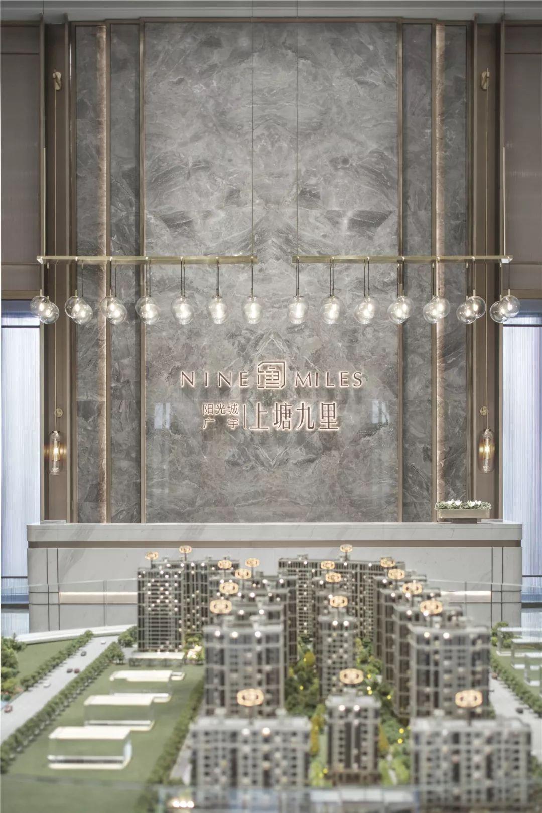 杭州阳光城上塘九里售楼处室内设计/BENJAI彬占