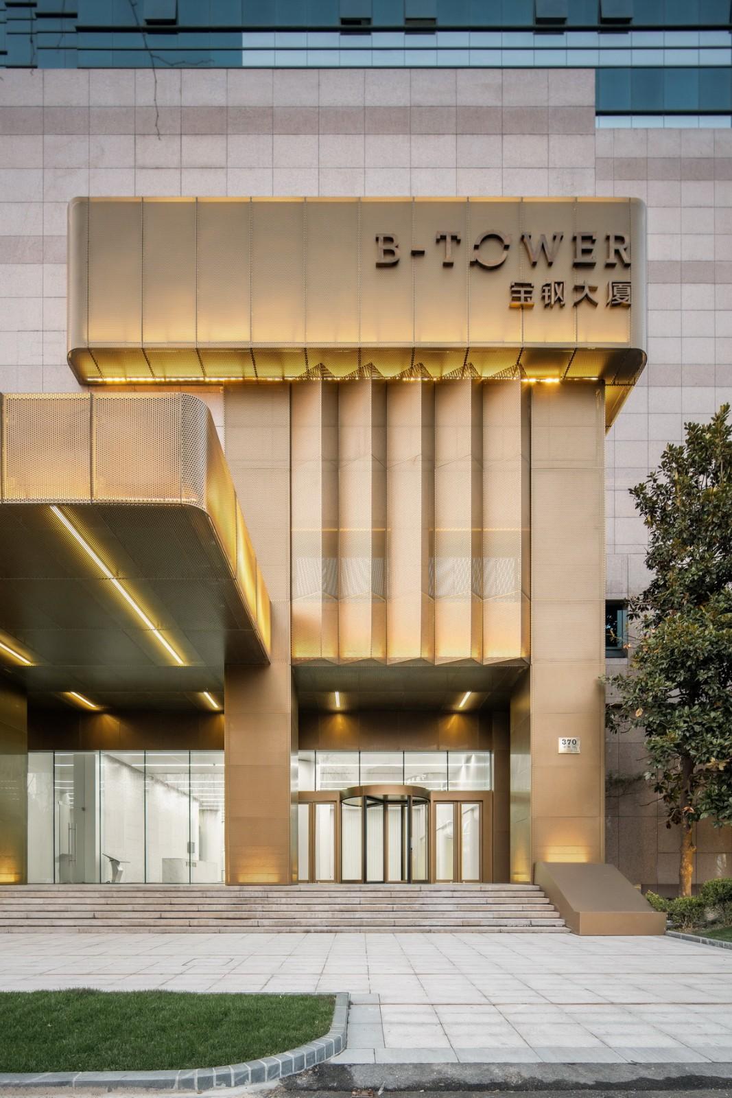 上海宝钢大厦城市更新改造设计/FTA建筑设计