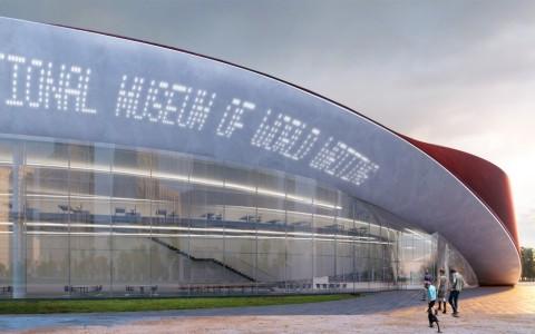 韩国国立世界文学博物馆竞赛建筑方案letou国际米兰下载/ATIproject