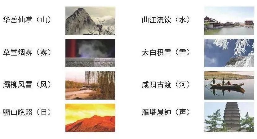 西安万科曲江创意谷景观设计/张唐景观