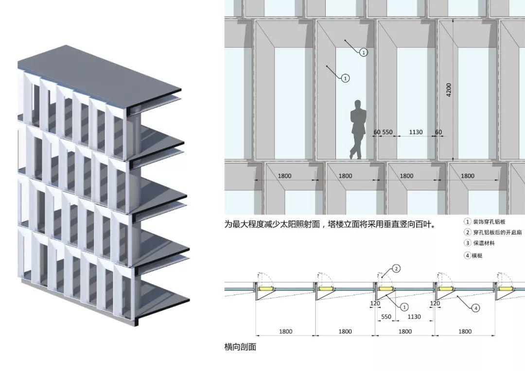 前海中冶科技大厦建筑设计/欧博设计