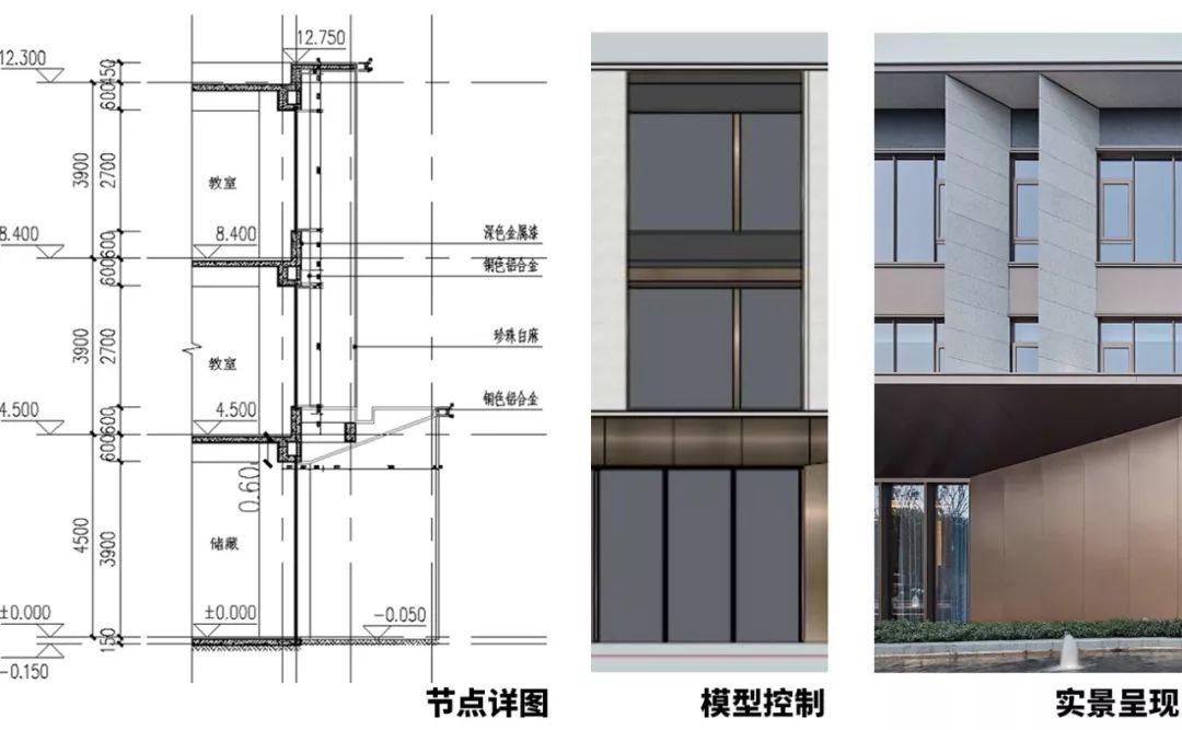 杭州中铁诺德林溪府建筑设计/致逸设计