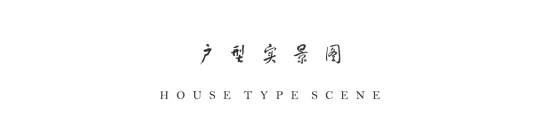 南宁中南·紫云集建筑设计/上海柏涛