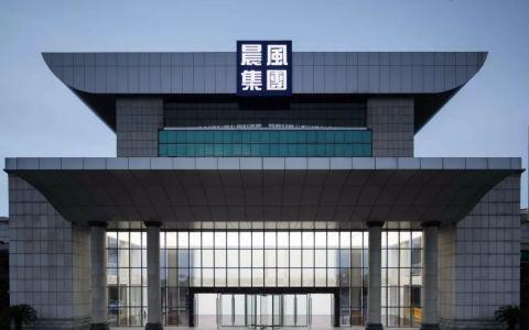 晨风集团时尚中心工厂室内改造letou国际米兰下载/Joseph Dejardin