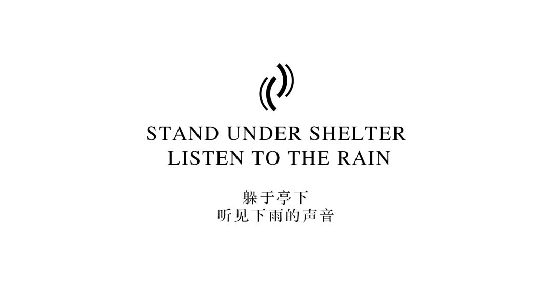 南宁招商十里云裳景观设计/山水比德