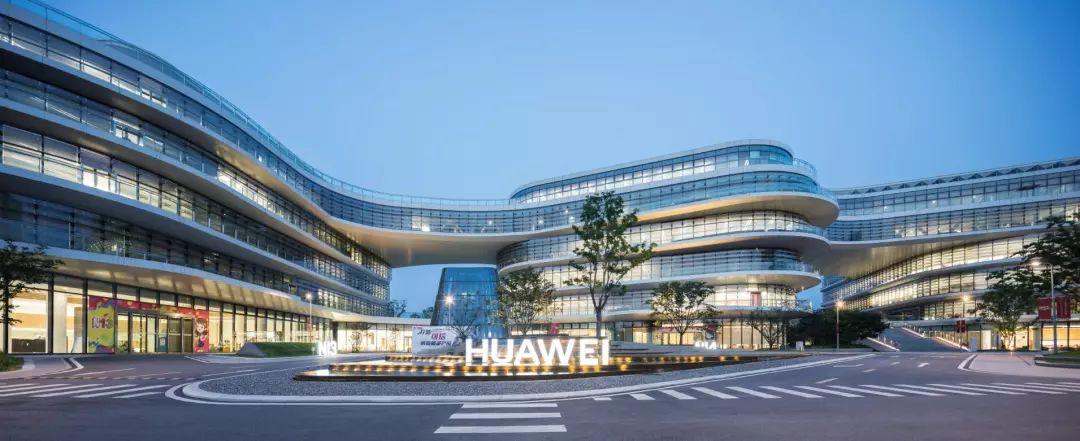 华为南京研发中心建筑设计/AECOM