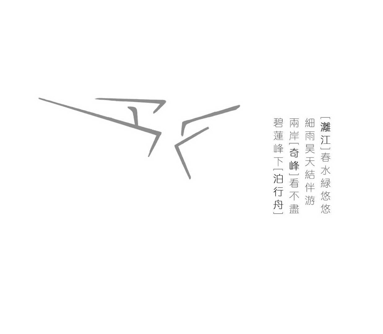 南宁世茂金科 · 博翠江山景观设计/ACA麦垦景观
