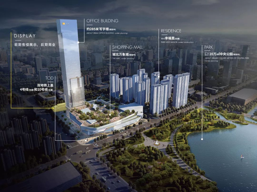 杭州华润·臻珹幸福里建筑设计/AAI国际建筑