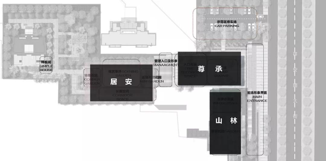 哈尔滨万象府景观设计/里表都会