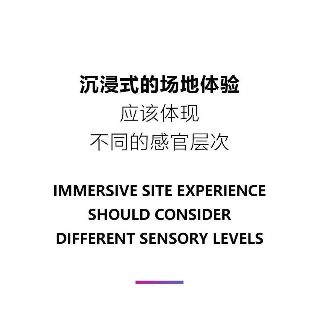 深圳龙湖 · 春江天玺体验区景观设计/DDON笛东