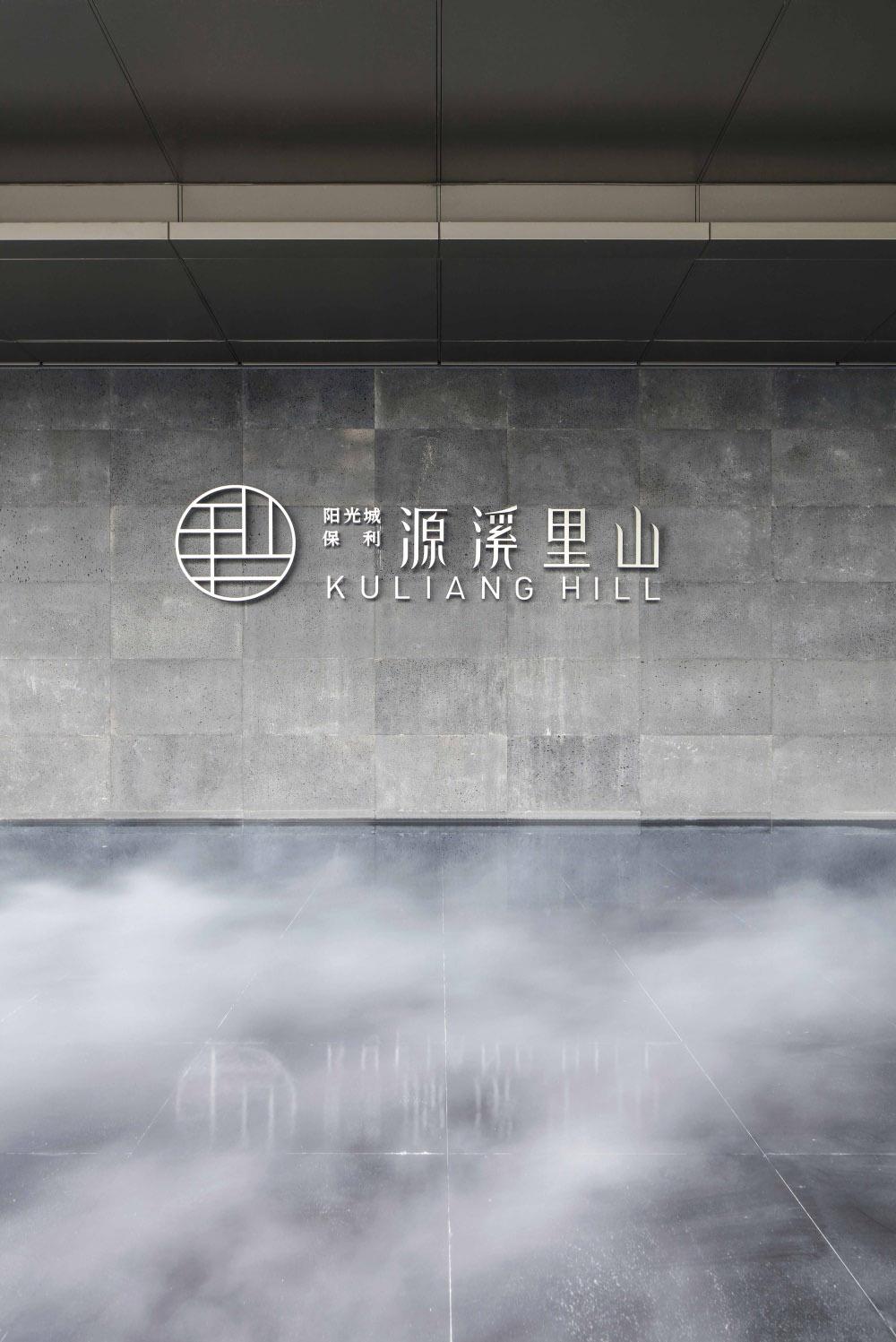 """019年11月十大最熱室內設計方案精選合集"""""""