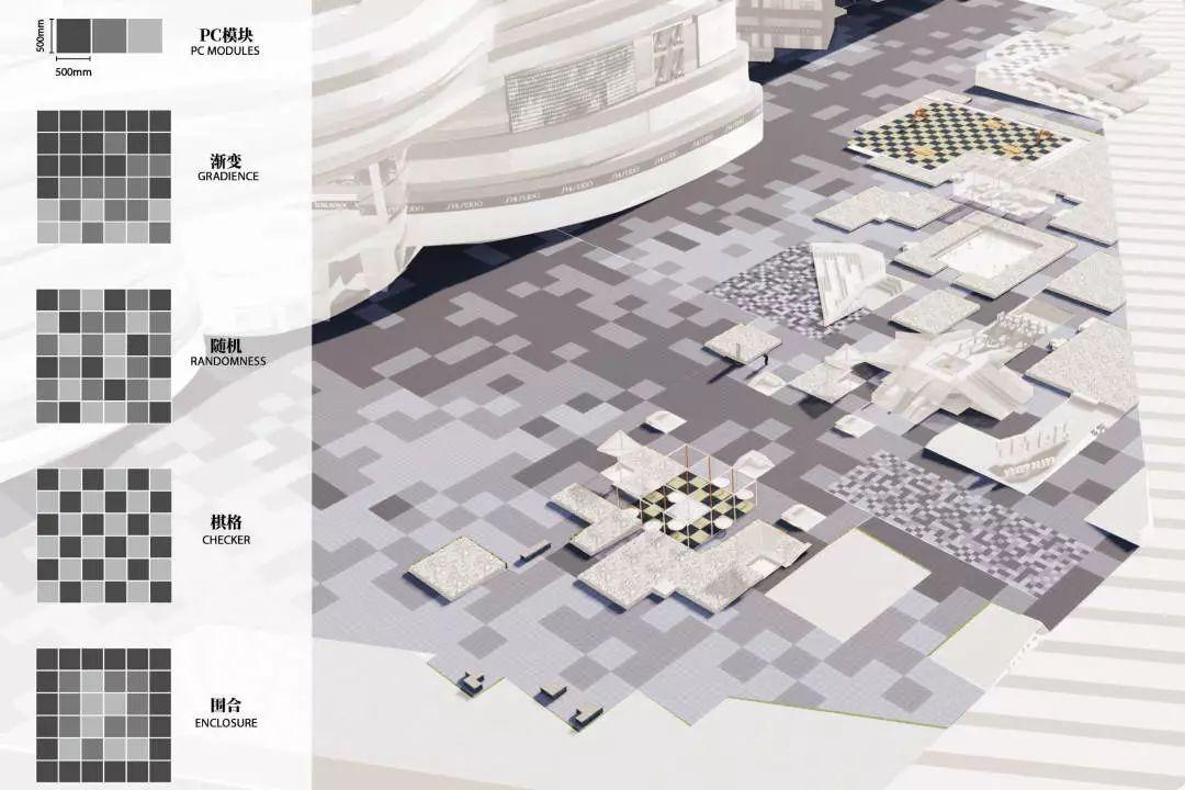 Tetris广场—万科云城二期A地块万科广场景观设计/Lab D+H