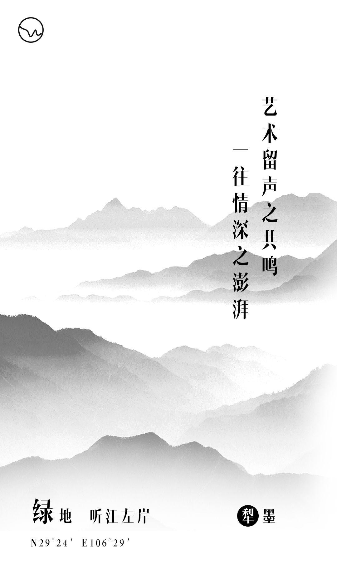 重庆绿地 · 听江左岸景观设计/犁墨景观