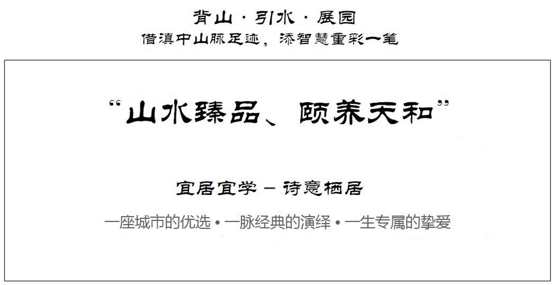 云南楚雄·新鸥鹏教育小镇景观设计 / 重庆浩丰规划设计集团景观规划设计院