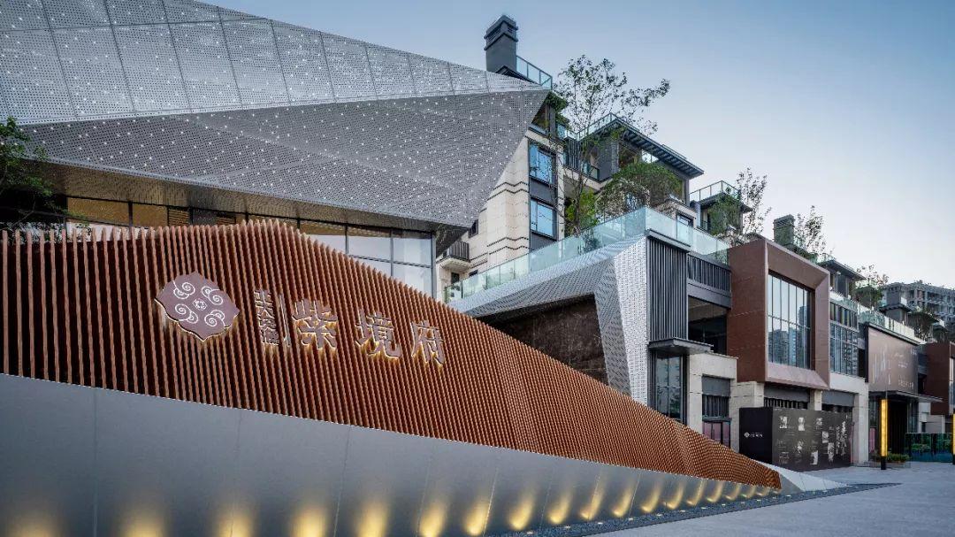 重庆北大资源紫境府展示区景观设计 / 蓝调国际
