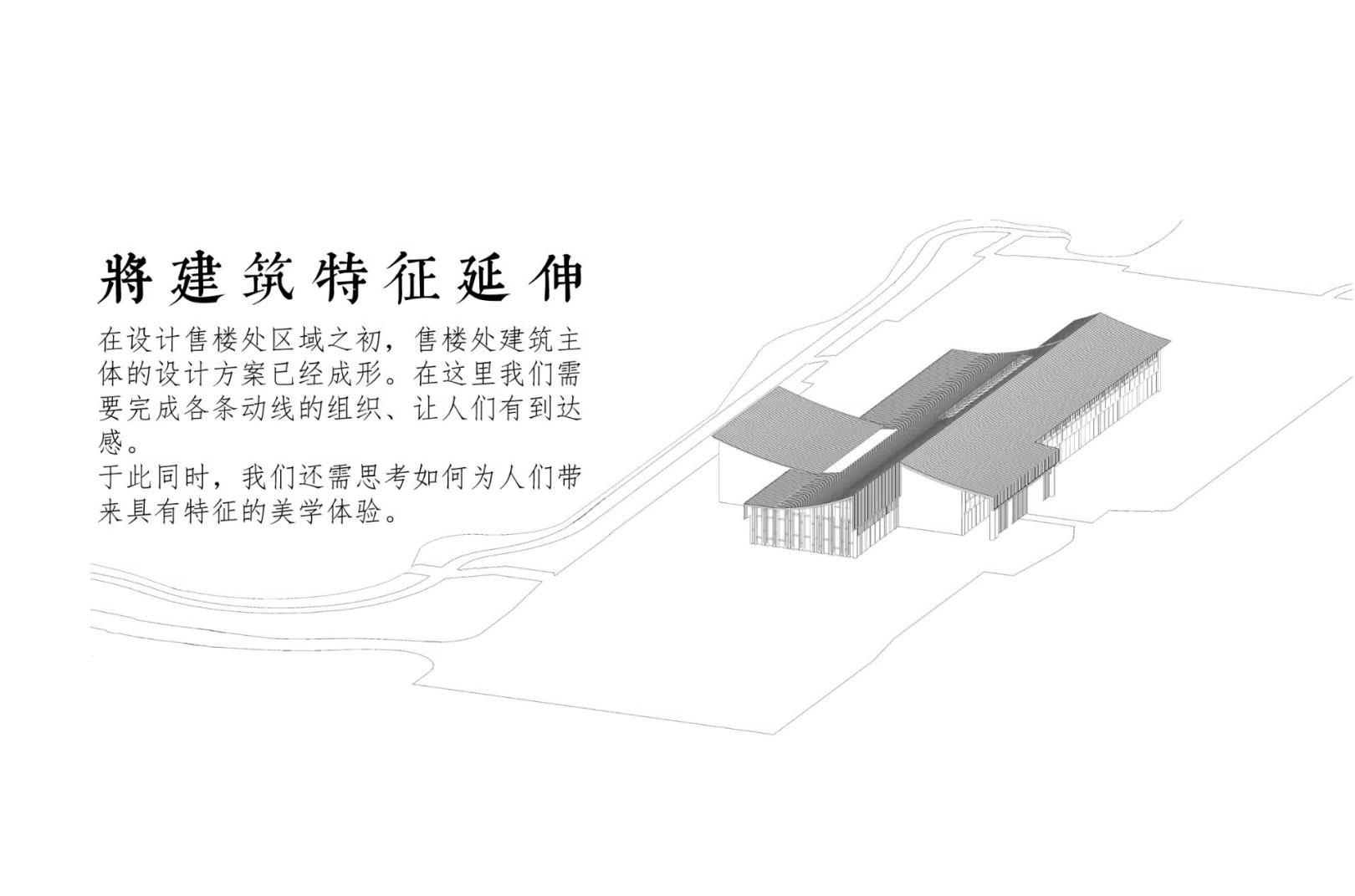 肇庆绿地香港·樾湖体验区 / 霍普股份