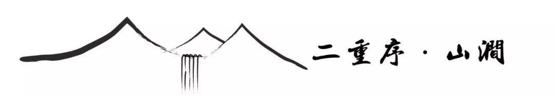 南昌阳光城蓝光·文澜府景观设计 / 墨刻景观