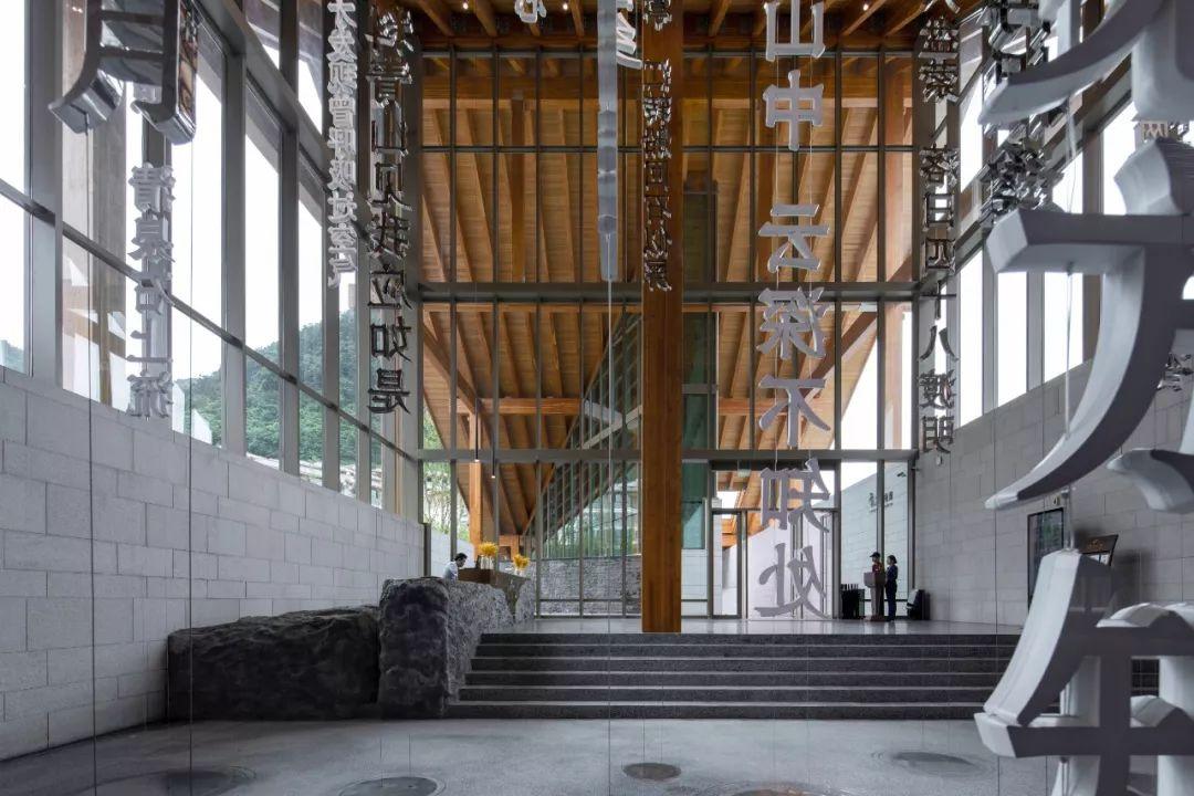 重庆云山小镇建筑设计 / 原构国际