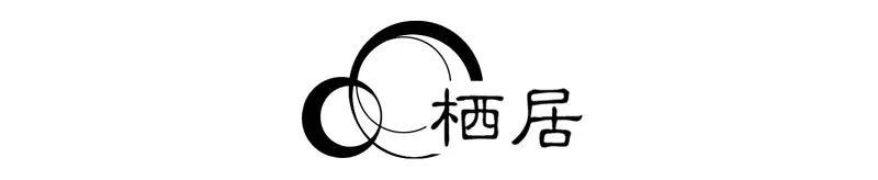 无锡吉宝·季景铭邸景观设计 / DDON笛东