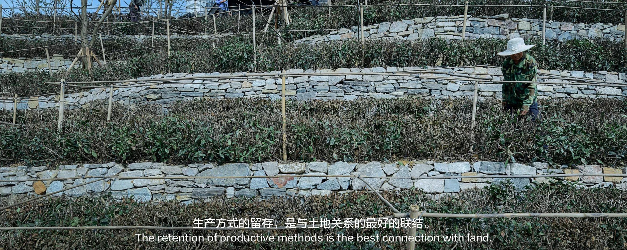 贵阳中南春风南岸景观设计 / 山水比德