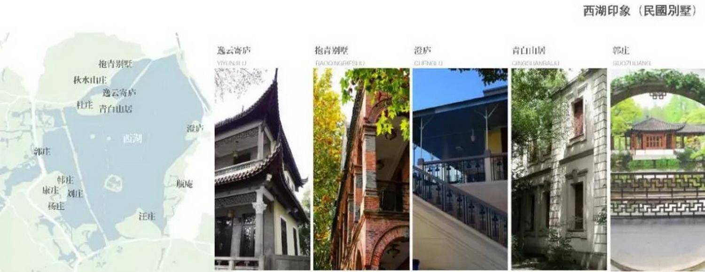 浙江祥生·诸暨西湖公馆示范区 / JMD九沐景观