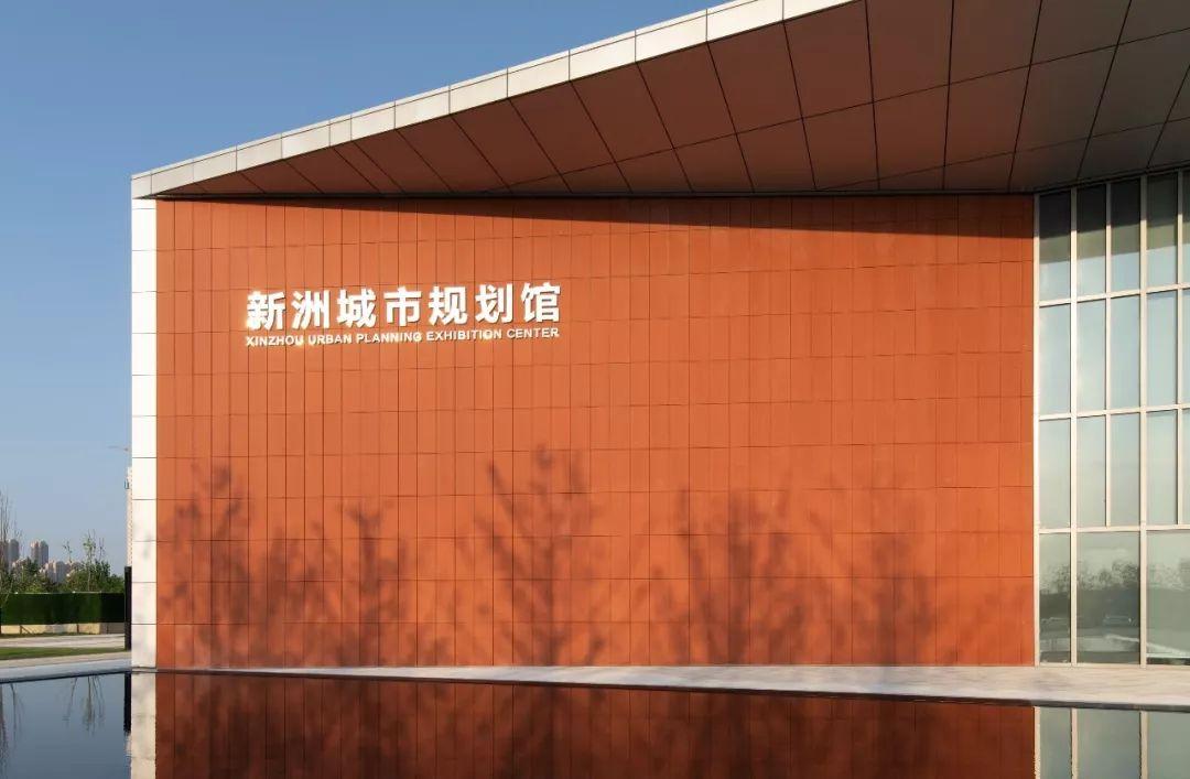 武汉新洲城市规划馆建筑设计 / UDG联创设计