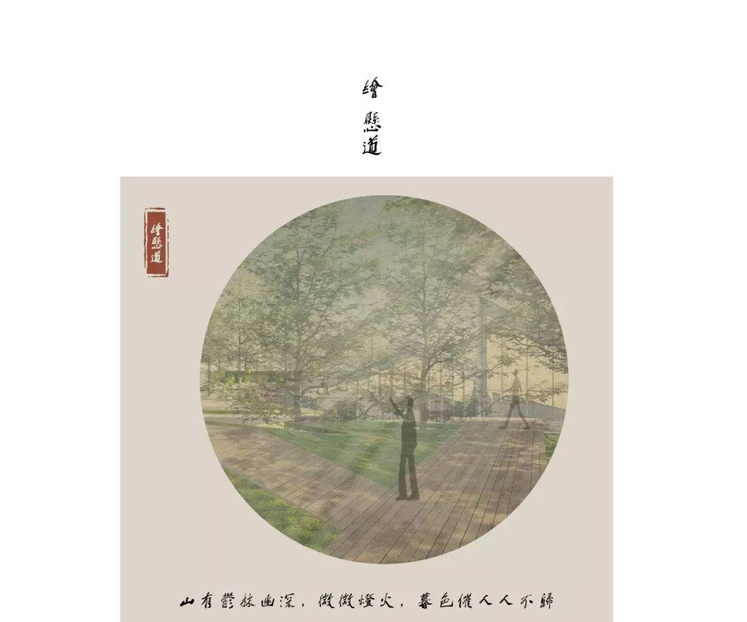 简阳旭辉碧桂园·雲樾名邸景观设计 / 山水比德