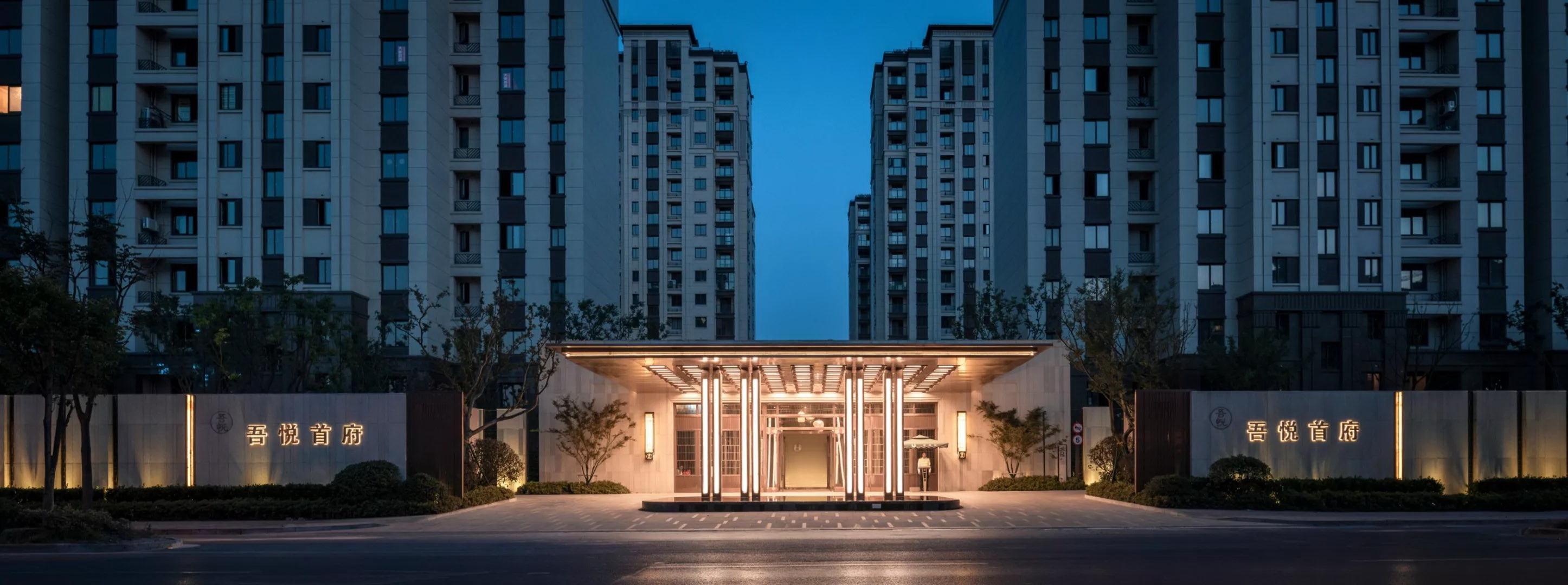 扬州新城吾悦首府景观设计 / 山水比德