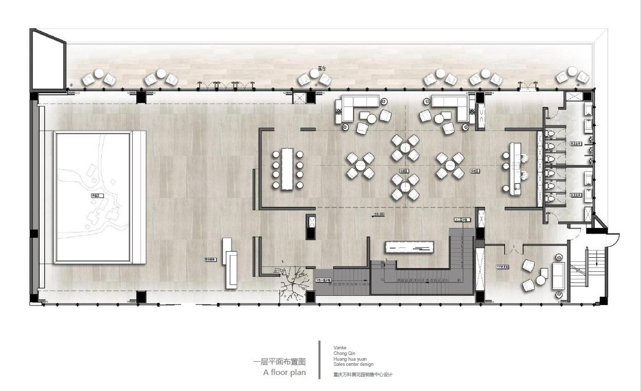 重庆万科美好生活体验中心建筑设计 / 重庆长厦安基建筑设计