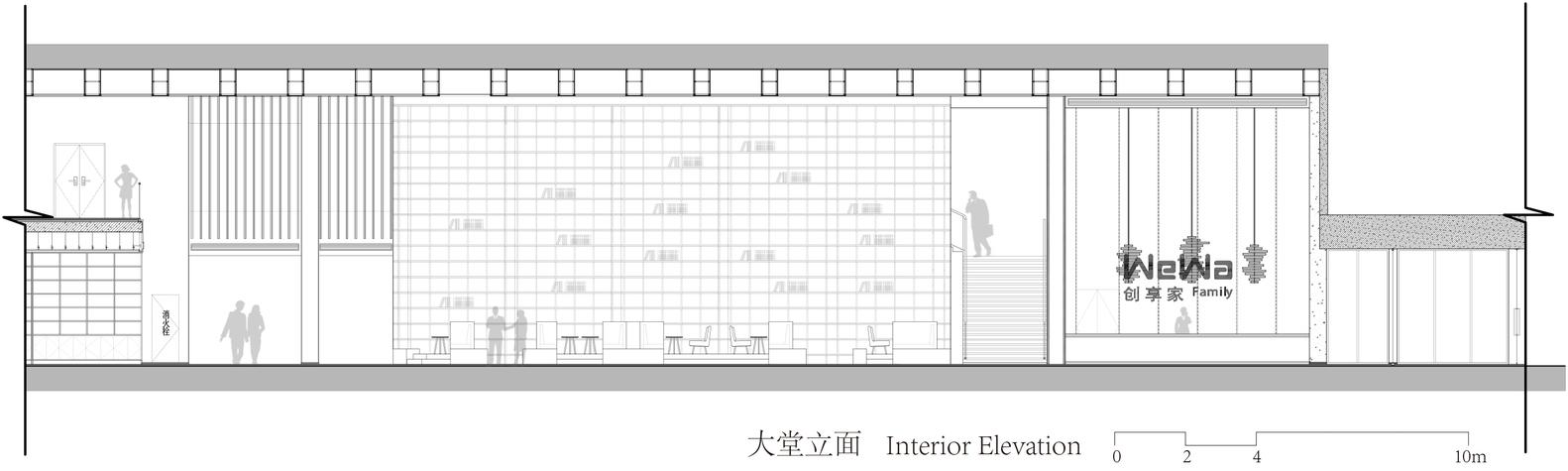 佳兆业创享空间上海交通路改造项目 / 锋思国际