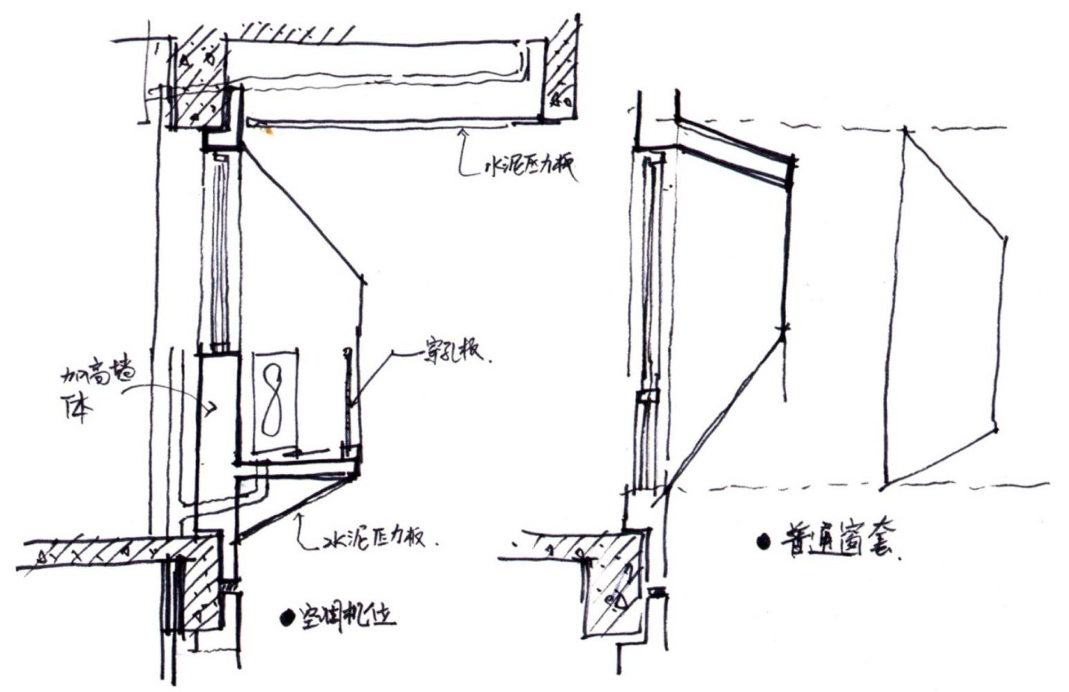 南京市丁家庄第三小学 / 南京邦建都市建筑设计事务所