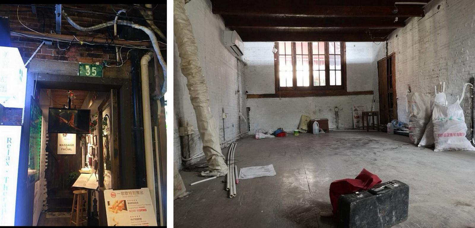 田子坊里的撸猫体验馆:猫之一隅 室内改造设计 / 平介设计