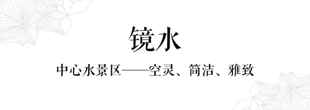 阳光城 兰园·翡澜花园 景观letou国际米兰下载 / DDON笛东