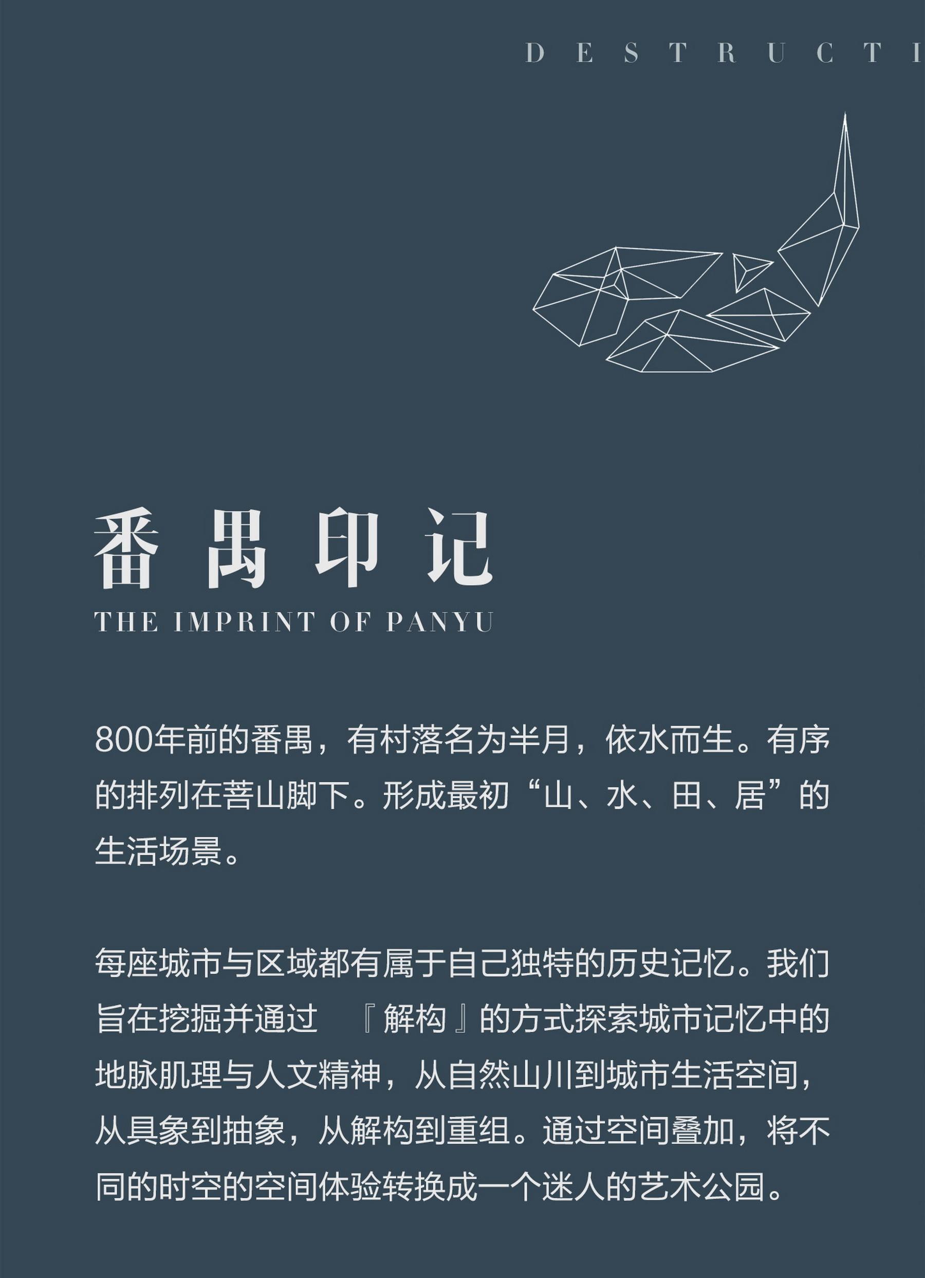 番禺 大华 · 紫悦府 景观设计 / 广亩景观
