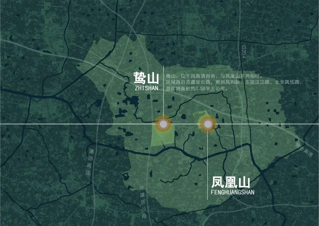 中新凤凰镇鸷山区域新型城镇化改造-项目启动区 建筑设计 /   合展设计