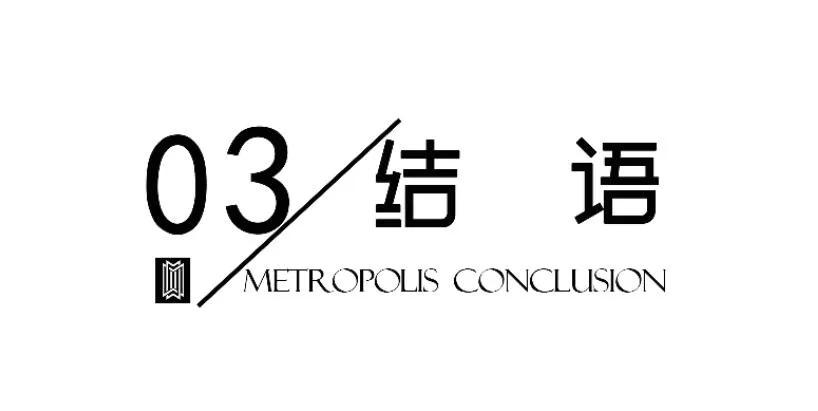 杭州 旭辉·尚都会新座大区 景观设计 / DDON笛东