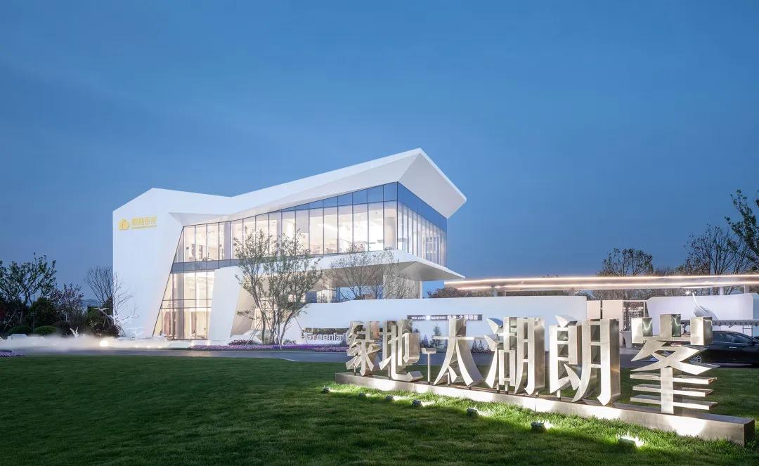 苏州绿地.太湖朗峯艺术中心 建筑设计 /  TONTSEN方大设计集团