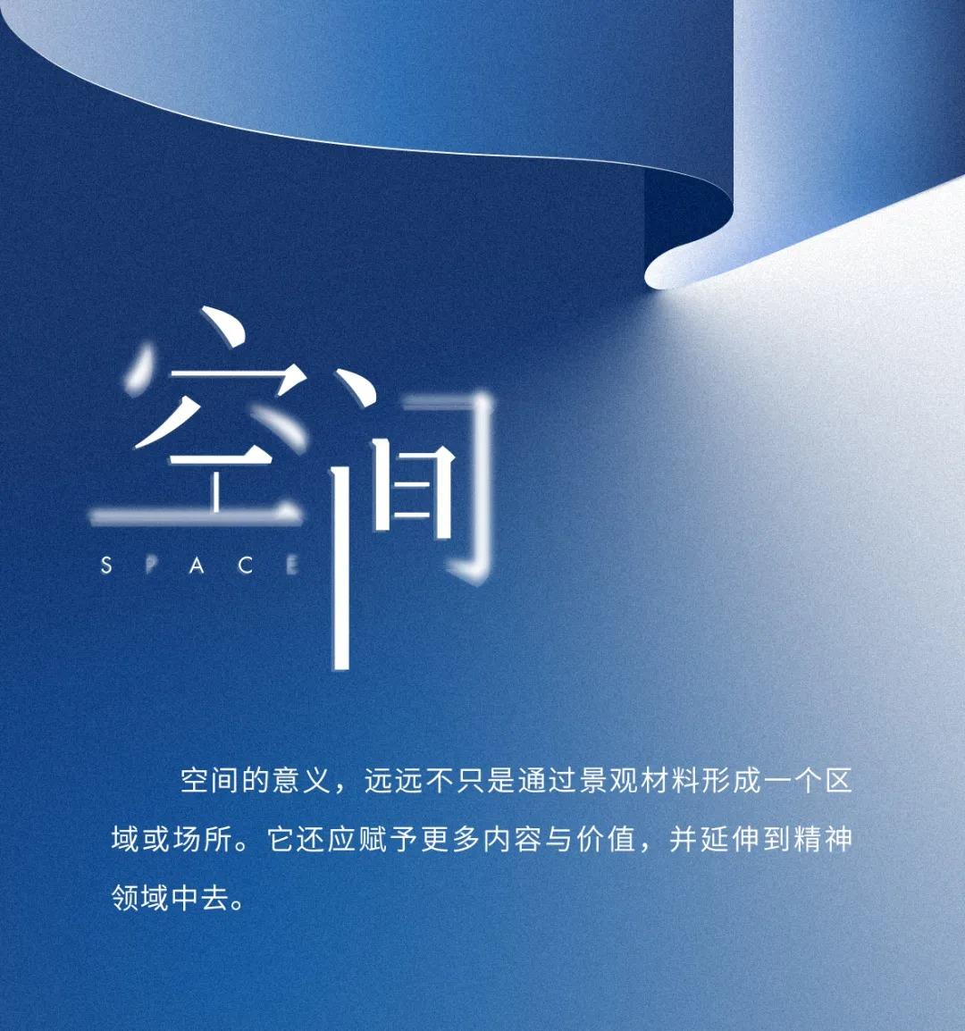 南昌 洪大新力合悦滨江 景观设计 / 赛肯思
