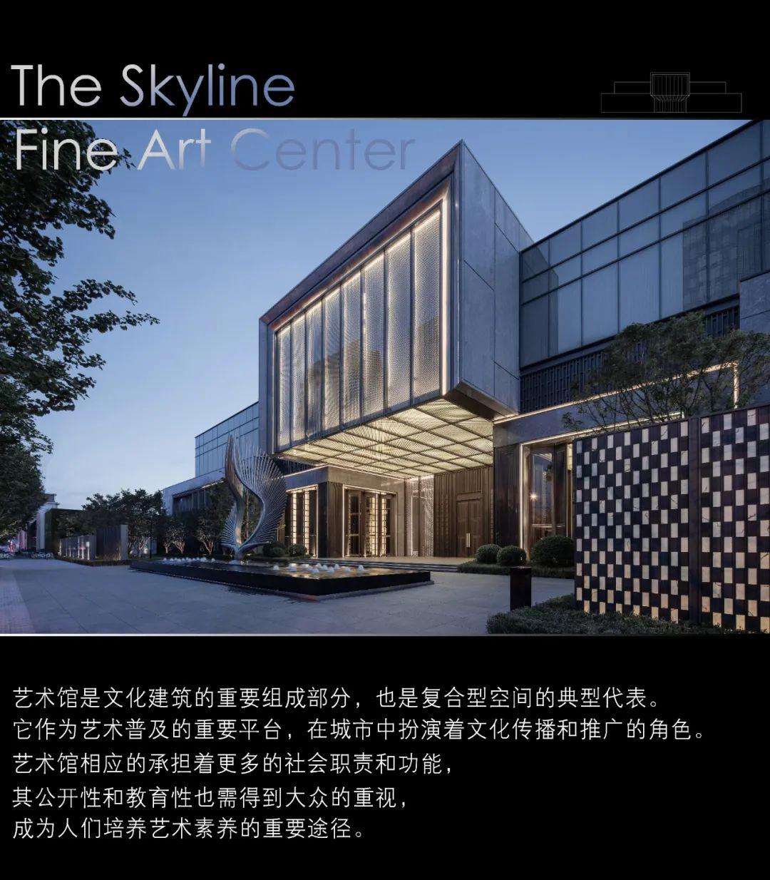 沈阳龙湖天奕 建筑设计 /  上海成执