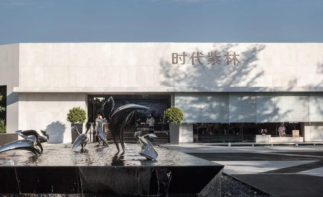 广州时代紫林 景观设计 / BOX盒子实践