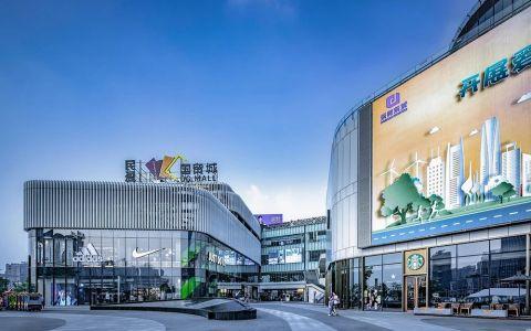 东莞民盈·国贸中心  /  DELD当代景观